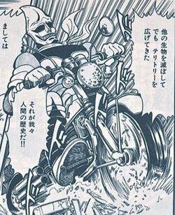 Biker Jet Jaguar