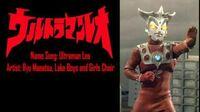 Ultraman Leo Opening 1 ウルトラマンレオ OP1