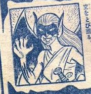 Red Bat Manga
