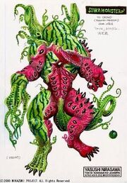 Watermelon Monster Concept Art