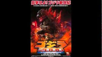 Godzilla Appears in Nemuro- Godzilla 2000 Millenium Original Motion Picture Soundtrack