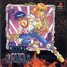 Gunner'sHeavenCover