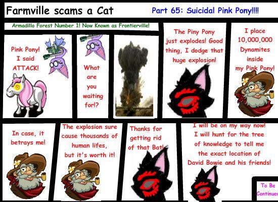 File:Catpart65.jpg