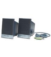 File:Harman-Kardon-HP-2pc-Speakers-DL983A.jpg