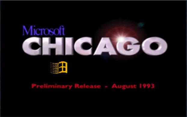 Archivo:Windows Chicago (build 58) boot screen.jpg