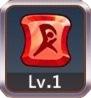 File:Runestone of the Yoke.jpg