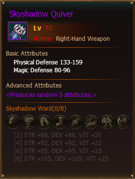 File:Equipment SkyshadowQuiver Hunter.png