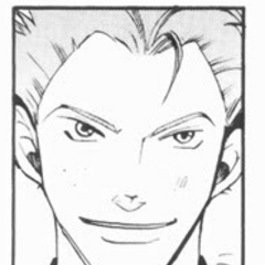 Uriah's Appearance in the Manga