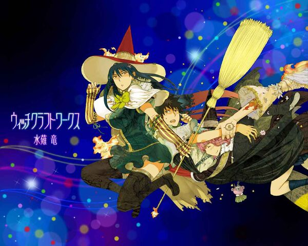 File:Witchcraftworks anime.jpg
