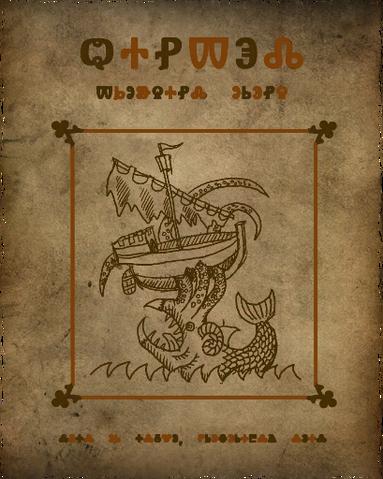 File:Tw2 poster kayran.png