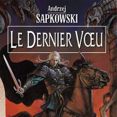 Французьке видання (2003)