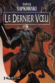 Файл:Le Dernier Voeu 2003.jpg