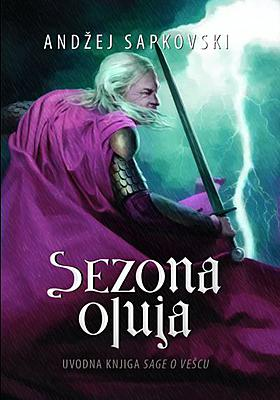 File:SoS Serbian.jpg