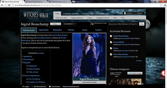 File:Eswiki.png