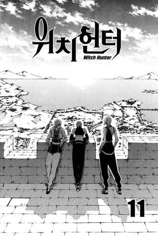 File:Inner Cover 11.1.png