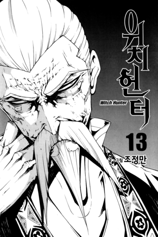 File:Inner Cover 13.png