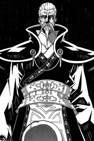 File:Emperor ch66.png