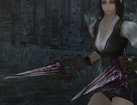 Grudge Katal Screenshot