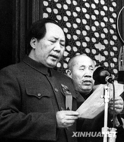 File:Mao at Tiananmen Square, October 1st 1949.jpg
