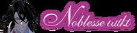 Noblesse Wordmark