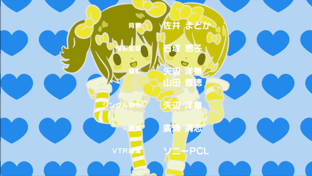 File:Screenshot 2015-07-31 00.23.01.png