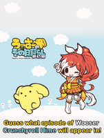 Crunchyroll-hime Announcement