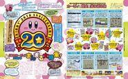 Kirby 20thanniversaryscan