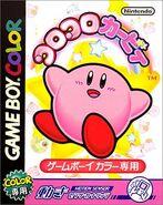 Kirbytiltntumble JPN