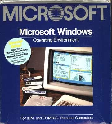 File:Softwarecover.jpg