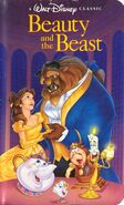 Beauty and the Beast (1992 VHS)