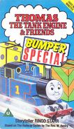 Thomas&friends bumperspecial
