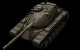 T54E2