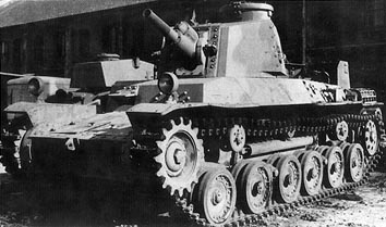 File:Type 2 Ho-I.jpg