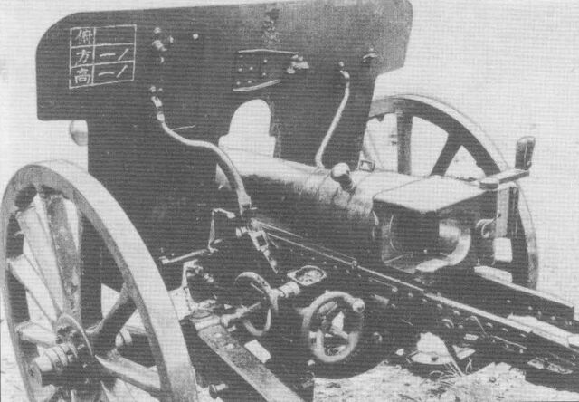 File:Type 94 75mm Mountain Gun.jpg
