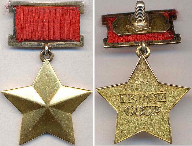 File:Hero of the Soviet Union Medal.jpg