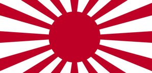 Imperial Japanese Army Insignia