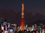 Tokyo tower cars 2