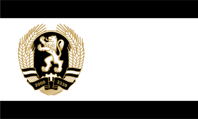 File:Flag of the Dorvish Republic.png
