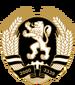 Coat of Arms of the Dorvish Republic