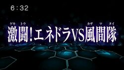 Episode 26 Title Card