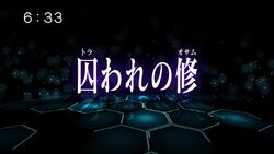 Episode 58 Title Card