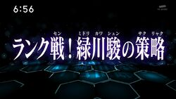 Episode 19 Title Card