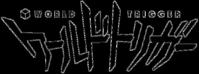 File:World Trigger Logo.png