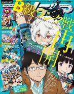 Animedia Feb, 2016