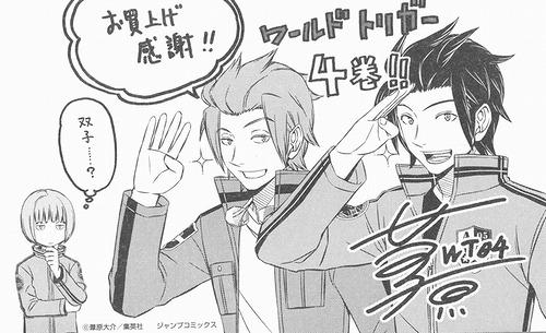 File:Jin, Arashiyama and Tokieda.JPG