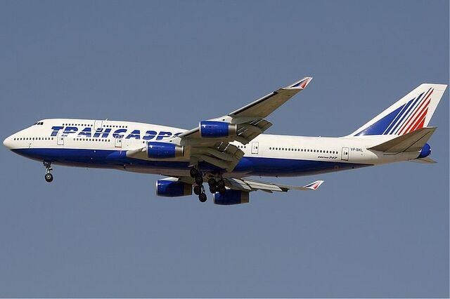 File:Transaero 747.jpg