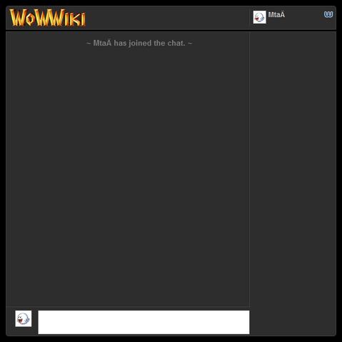 Datei:Wowwiki chat.png