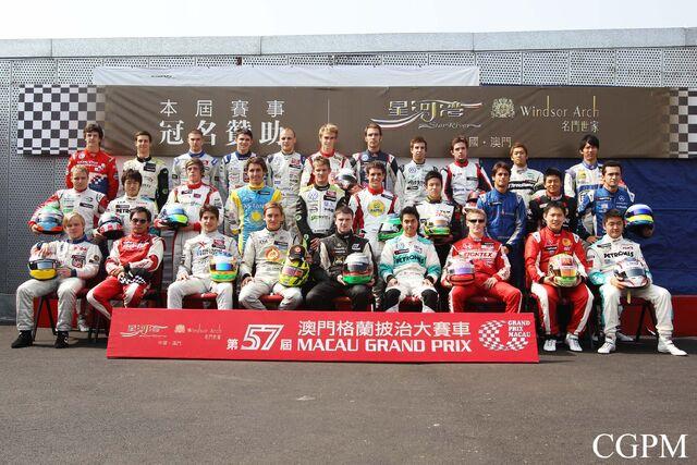 File:Formula 3 Macau Drivers.jpg
