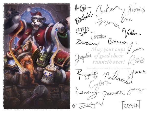 Blizzard2012HolidayCard