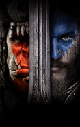 Warcraft Textless Poster